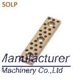 Guide sliding bearing bushing - SOLP guide slide plate, wear pad, oilless bearing plate